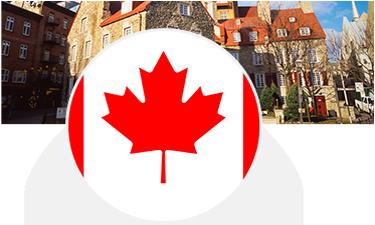 加拿大留学专区