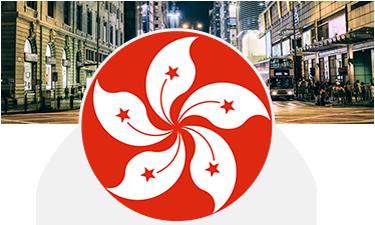香港留学专区